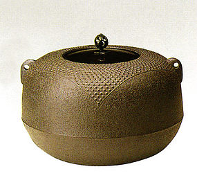 Japanese Zen Tea Ceremony Cast Iron Zimon Haze Chagama