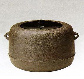 ZEN Japanese Tea Ceremony Mandakoro Kettle Chagama
