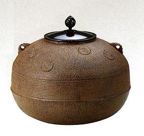 Japanese Zen Tea Ceremony Cast Iron Zimon Larix Chagama