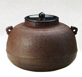 Japanese Zen Tea Ceremony Cast Iron Tosei Peng Chagama