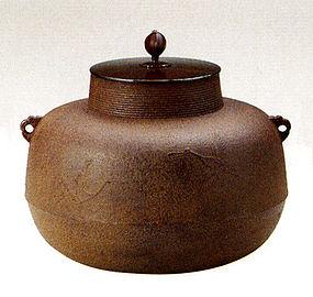 ZEN Japanese Tea Ceremony Iron Nakasai Kettle Chagama
