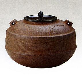 Japanese Zen Tea Ceremony Cast Iron Unsai Peng Chagama