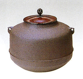 ZEN Japanese Tea Ceremony Amidado Sand-Baked Chagama