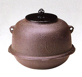 ZEN Japanese Tea Ceremony Zimon Hamamatsu Iron Chagama