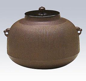 ZEN Japanese Tea Ceremony Zimon Kettle Chagama