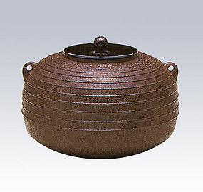 ZEN Japanese Tea Ceremony Zimon Hiramaru Iron Chagama