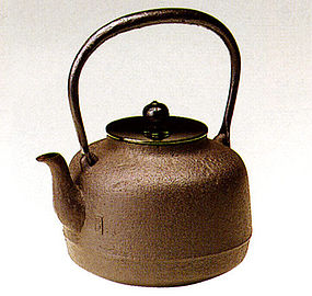 Japanese Zen Tea Ceremony Cast Iron Amidado Chagama