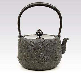 Japanese Zen Tea Ceremony Cast Iron Uryu Chagama