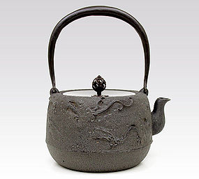 Japanese Zen Tea Ceremony Cast Iron Rain Dragon Chagama