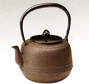 Japanese Zen Tea Ceremony Cast Iron Kikuchi  Chagama