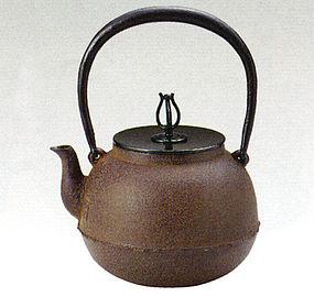 Japanese Zen Tea Ceremony Cast Iron Masamitsu Chagama