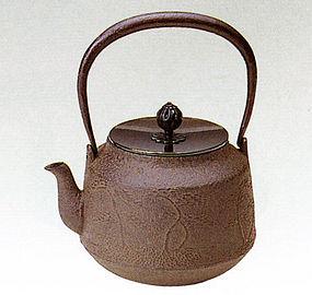 Japanese Zen Tea Ceremony Cast Iron Tokiwa Chagama