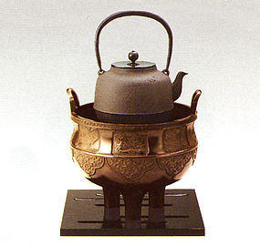 Japanese Zen Tea Ceremony Iron Dragon Turtle Chagama
