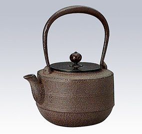 Japanese Zen Tea Ceremony Cast Iron Seisaku Chagama