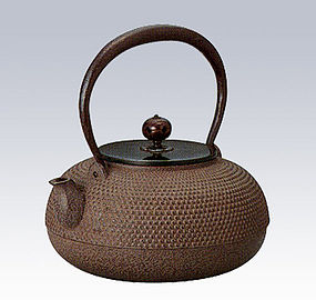 Japanese Zen Tea Ceremony Cast Iron Hiramaru Chagama