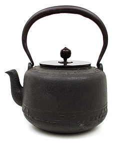 Japanese Zen Tea Ceremony Cast Iron Bandai Tea Chagama