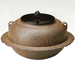 Japanese Zen Tea Ceremony Cast Iron Hiramaru Chagama