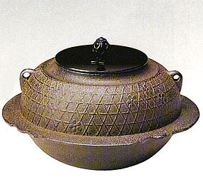 Japanese Zen Tea Ceremony Cas Iron Masamitsu  Chagama