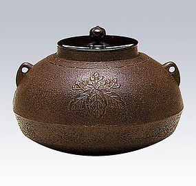 Japanese Zen Tea Ceremony Cast Iron Zimon Tung Chagama