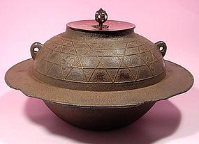 Japanese Zen Tea Ceremony  Iron Gold Leaf Tea Chagama