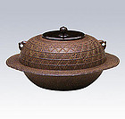 Japanese Zen Tea Ceremony Cast Iron Sakuragawa Chagama