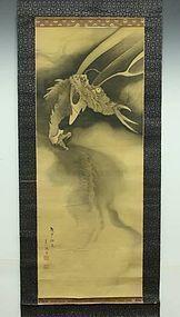 Japanese Sumi-E Dragon Unryu-zu Maruyama Okyo Painting