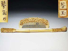 Meiji Period Japanese Geisha Hair Comb Accessory #25