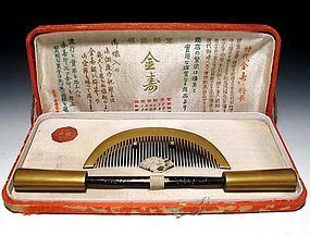 Antique Japan Geisha Hair Accessory Comb Kushi Set #13
