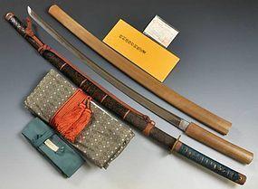 Japanese Samurai Katana Sword Hisamichi Kinmichi