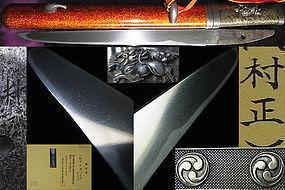Japanese Samurai Katana Sword Muramasa Tanto 21.2 cm