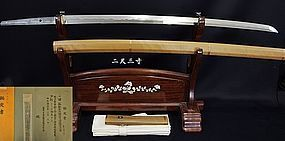 Japanese Samurai Katana Sword Hizen Fujiwara Tadakuni