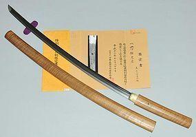 Japanese Samurai Katana Sword Fuyuhiro w/ NBTHK Paper
