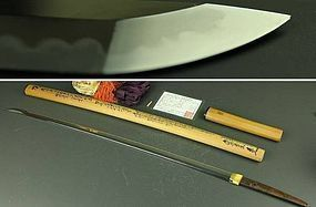 Japanese Samurai Sword Signed by Muramasa 74.9 cm