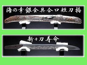 Museum level rare Japanese samurai katana tanto koshirae
