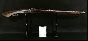 Edo Japanese samurai matchlock gun Hinawaju family mon crest