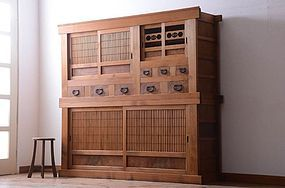 EDO Antique Japanese Sado Tansu Mizuya Cabinet Ogi Chest