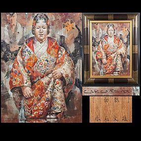 AKASHI FUMIO Japanese Noh Theater KO-OMOTE Mask Men Actor Painting Art