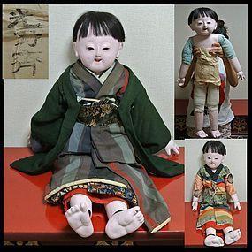 MEIJI Japanese Ichimatsu Jointed Gofun DAKI NINGYO Lifelike Doll