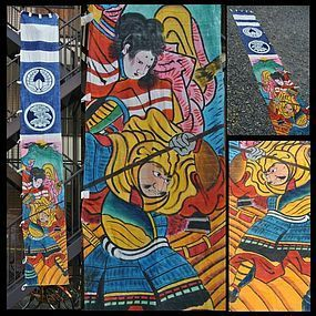 MEIJI Japanese Samurai Benkei Oniwaka Ushiwakamaru Musha Nobori Banner