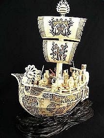 Antique Zoge Ivory Treasure Ship Okimono Statue 7 Gods