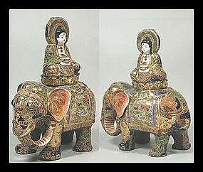 Japanese Kutani Moriage FUGEN Bosatsu Porcelain Buddha