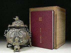 Japanese Tea Ceremony Bronze Incense Burner Rat KORO