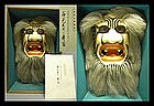Shimane Prefecture Legend ISHIMI OTA Japanese Mask Men