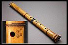 MEIJI Japanese Bamboo Flute Shakuhachi by SEIKA