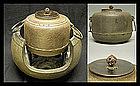 Chagama Furo Tea Ceremony Tetsubin Pot with Gotoku
