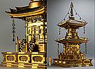 EDO Buddhist Pagoda Stupa Temple Shrine Wood-Gilt 96 cm