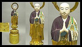 Japanese GiltWood Buddhist Buddha Monk Sculpture Statue