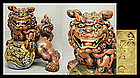 Japanese KUTANI Shishi Foo Lion Dog Statue Okimono 31cm