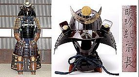 Edo OWARIHAN Samurai Yoroi Armor Kabuto 28Plate MYOCHIN