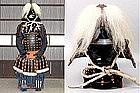 EDO Takeda Clan - Japanese Samurai Yoroi Suit Armor